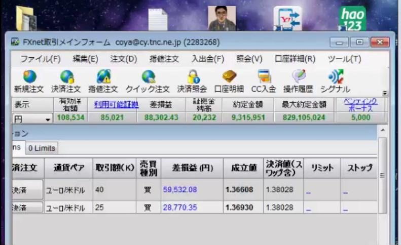 2014-1-2_22-41-37_No-00.jpg