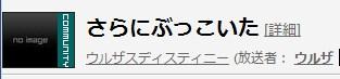 2014-1-2_22-58-41_No-00.jpg