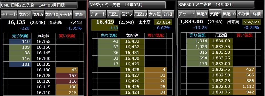 2014-1-2_23-48-17_No-00.jpg