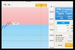 2014-1-3_16-51-14_No-00.jpg