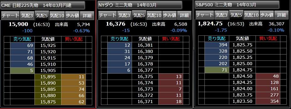 2014-1-3_16-53-56_No-00.jpg