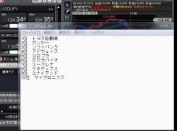 2014-1-3_17-7-46_No-00.jpg