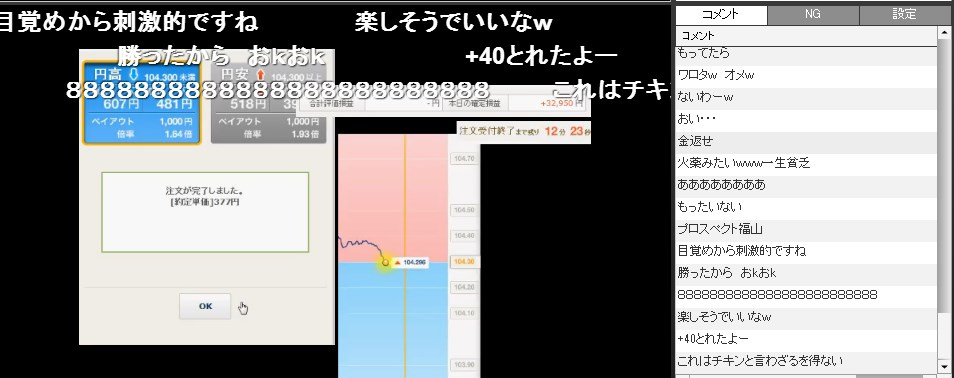 2014-1-3_18-45-45_No-00.jpg