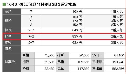 2014-1-3_23-21-56_No-00(2).jpg