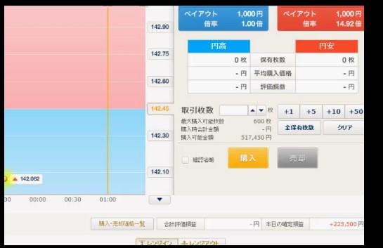 2014-1-3_23-31-23_No-00.jpg