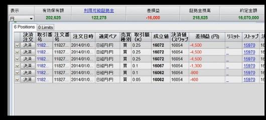 2014-1-3_9-14-8_No-00.jpg