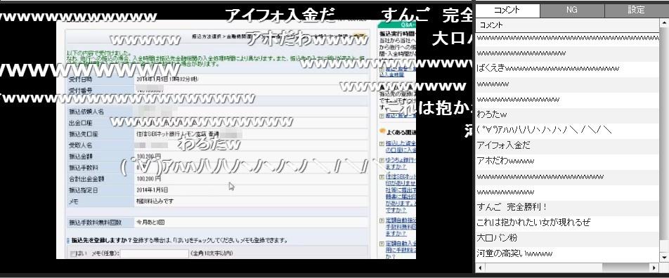 2014-1-5_17-31-57_No-00(2).jpg