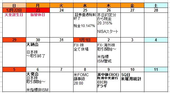 2014-1-5_2-17-13_No-00.jpg