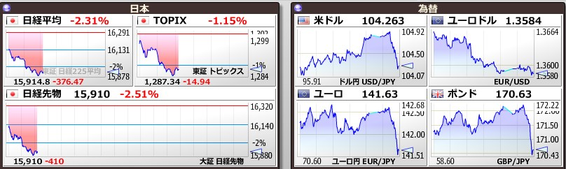 2014-1-6_11-11-2_No-00.jpg