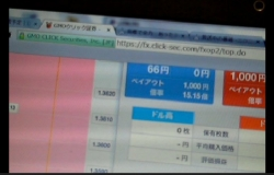 2014-1-6_23-56-30_No-00.jpg