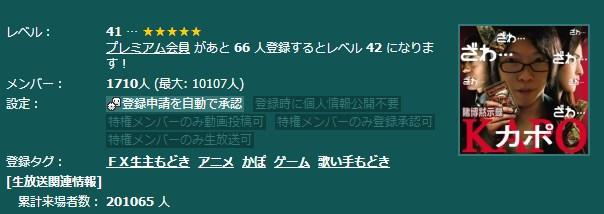 2014-1-7_6-12-9_No-00.jpg