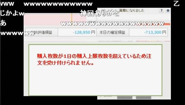 2014-1-8_11-33-2_No-00.jpg