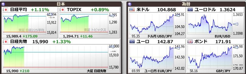 2014-1-8_12-32-54_No-00.jpg