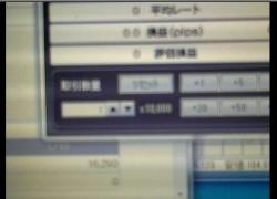 2014-1-8_22-41-56_No-00.jpg
