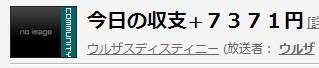 2014-1-9_20-31-22_No-00.jpg