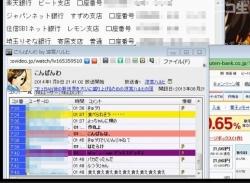2014-1-9_21-43-0_No-00(2).jpg