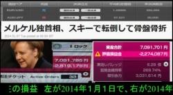 2014-1-9_22-11-1_No-00.jpg