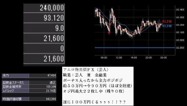 2014-1-9_23-21-14_No-00.jpg