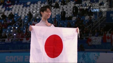 【ソチ五輪】フィギュアスケート男子で羽生結弦が金メダル