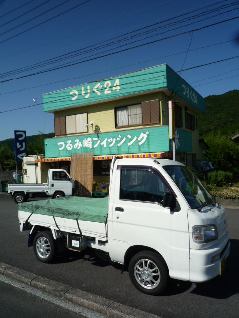P1070209.jpg