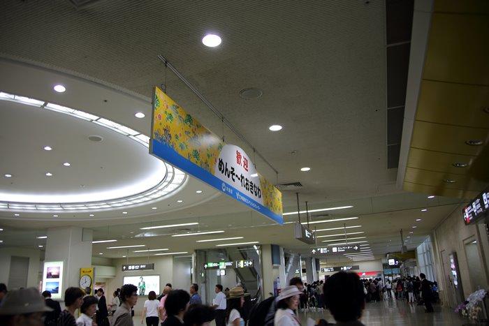 2014_10_29_002.jpg
