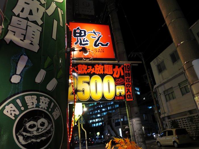 2014_10_29_010.jpg