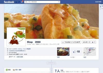 FBtop_convert_20130703135506.jpg