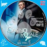 007 カジノ・ロワイヤル_02 【原題】Casino Royale