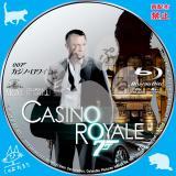 007 カジノ・ロワイヤル_bd_01 【原題】Casino Royale