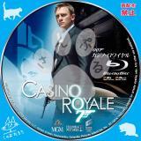 007 カジノ・ロワイヤル_bd_02 【原題】Casino Royale