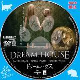 ドリームハウス_01 【原題】Dream House