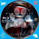 マン・オブ・スティール_bd_01【原題】Man of Steel