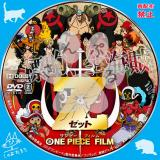 ONE PIECE FILM Z_01