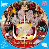 ONE PIECE FILM Z_bd_01