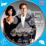 007 慰めの報酬_bd_02 【原題】Quantum of Solace
