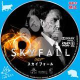 007 スカイフォール_01 【原題】Skyfall