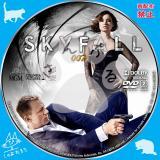 007 スカイフォール_02 【原題】Skyfall