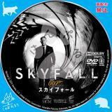 007 スカイフォール_03 【原題】Skyfall