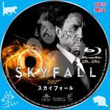007 スカイフォール_bd_01 【原題】Skyfall