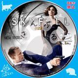007 スカイフォール_bd_02 【原題】Skyfall