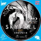 007 スカイフォール_bd_03 【原題】Skyfall