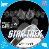 スター・トレック_2009_03【原題】 Star Trek
