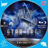 スター・トレック_2009_bd_01【原題】 Star Trek