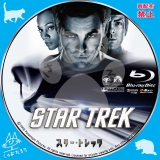 スター・トレック_2009_bd_02【原題】 Star Trek