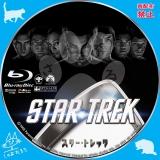 スター・トレック_2009_bd_03【原題】 Star Trek