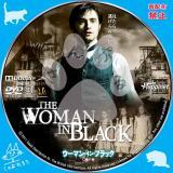 ウーマン・イン・ブラック 亡霊の館_01 【原題】The Woman in Black