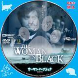 ウーマン・イン・ブラック 亡霊の館_02 【原題】The Woman in Black