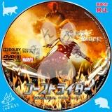 ゴーストライダー_03【原題】Ghost_Rider