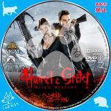 ヘンゼル & グレーテル_01 【原題】Hansel and Gretel : Witch Hunters