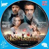 レ・ミゼラブル_01 【原題】Les Misérables